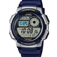 Reloj digital gris-azul W-2A