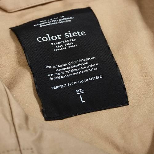 Chaqueta Color Siete Para Hombre  - Beige