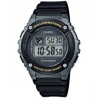 Reloj digital gris-negro H-1B