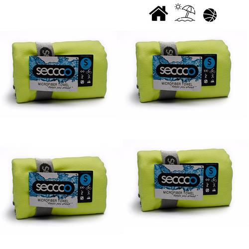 Set X 4 Toallas De Microfibra Marca Talla S Amarillo X4Sa - SECCCO