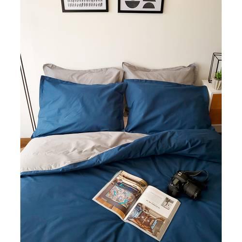 Set Duvet Doble Faz Azul y Gris