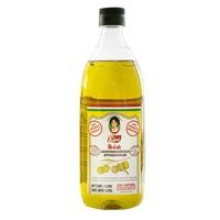 Aceite Kari Mediterraneo  Blend  1 L