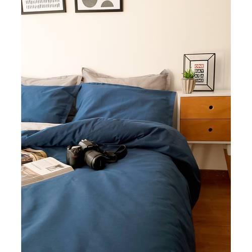 Duvet Doble Faz Azul y Gris