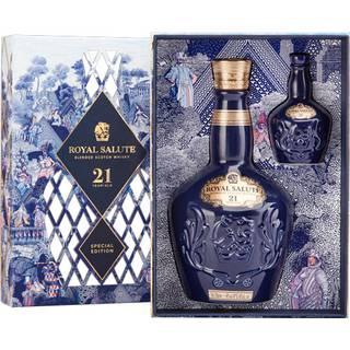 Whisky Royal Salute 700ml + Mini 50cl